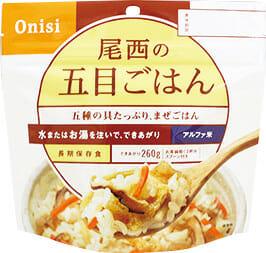 gomoku-rice