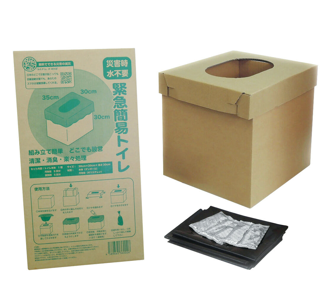 toilet3000