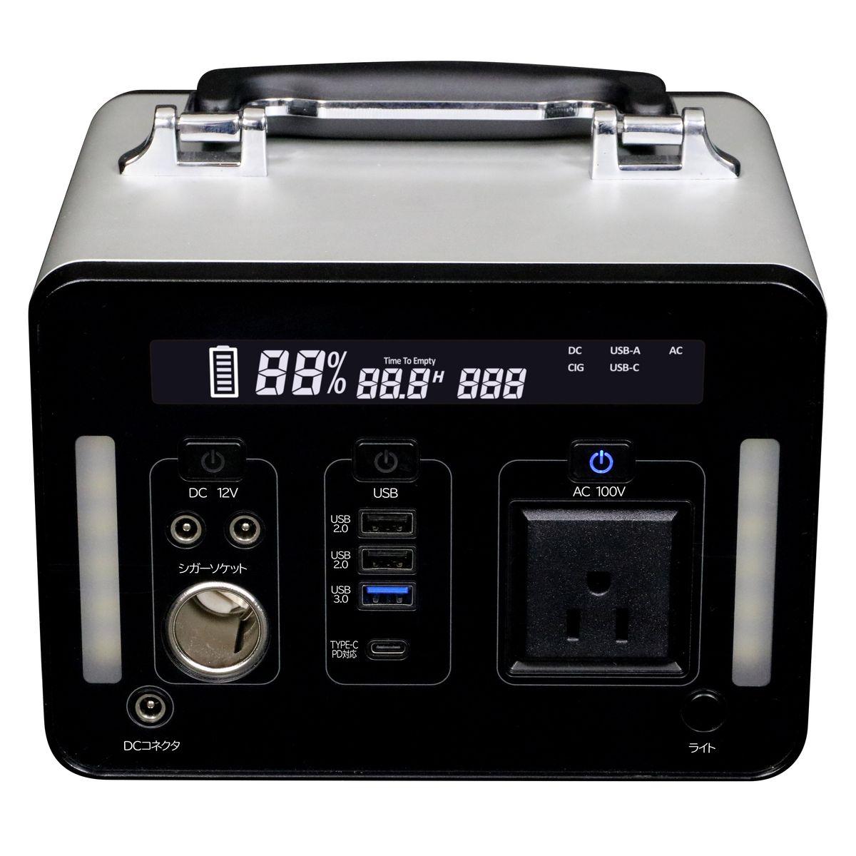 SKJ-MT500SB
